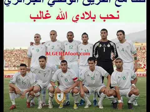 viva algeria - une nouvelle et trés belle chanson de l'équipe nationale d'algérie 2009