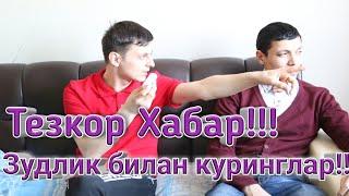 Хамма Курсин! Тезкор Хабар! Санкт-Петербургда (Пранк)1 -апрель хазиллашиш куни!