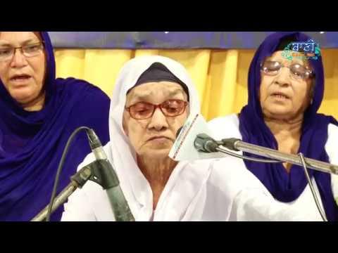 Istri-Satsang-Sabha-G-Baoli-Sahib-Phillaur-Ludhiana-18-June-2019