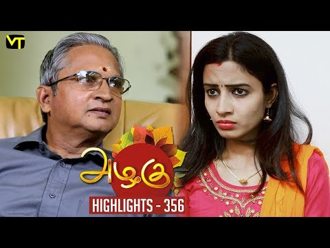 Azhagu Tamil Serial Episode 356 Highlights on Vision Time Tamil.   Azhagu is the story of a soft & kind-hearted woman's bonding with her husband & children. Do watch out for this beautiful family entertainer starring Revathy as Azhagu, Sruthi raj as Sudha, Thalaivasal Vijay, Mithra Kurian, Lokesh Baskaran & several others.  Stay tuned for more at: http://bit.ly/SubscribeVT  You can also find our shows at: http://bit.ly/YuppTVVisionTime  Cast: Revathy as Azhagu, Sruthi raj as Sudha, Thalaivasal Vijay, Mithra Kurian, Lokesh Baskaran & several others  For more updates,  Subscribe us on:  https://www.youtube.com/user/VisionTimeTamizh Like Us on:  https://www.facebook.com/visiontimeindia
