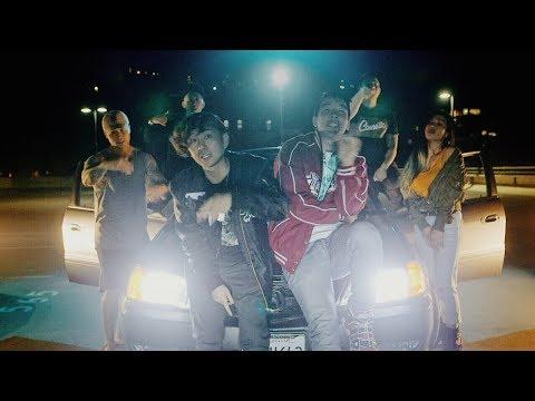 Alan Z x Chow Mane - Rare (Official Music Video)