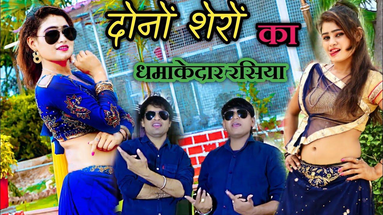 Download #बल्ली भालपुर, #भूपेंद्र खटाना का ये रसिया बजेगा सब जगह   Up Mp राजस्थान म बायरल हो रहा है
