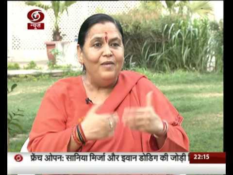 Do Saal Modi Sarkar:  Exclusive interview with Union Minister Uma Bharati