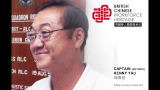 British Army: Captain Kenny Yau (Audio Interview)