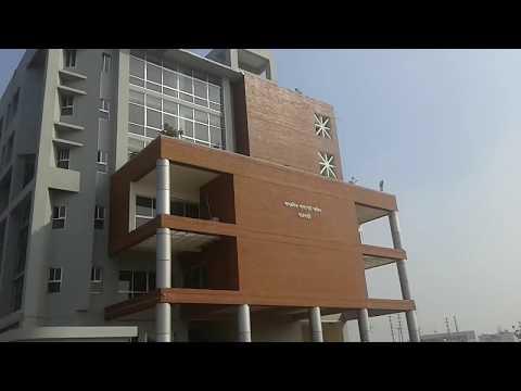 Keraniganj regional Passport  Office in Dhaka District
