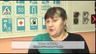 Примерно 500-600 человек ежегодно получают водительские права в Саянской школе ДОСААФ