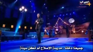 Fadel Shaker El Raya El Bayda EgyUp CoM