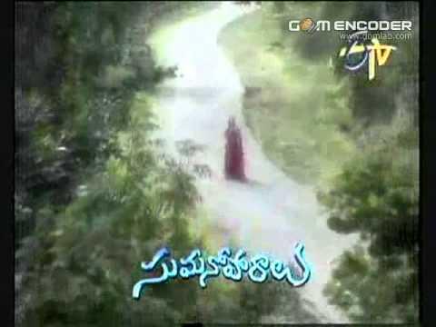 Antarangalu Gundeki etv serial song.mp4