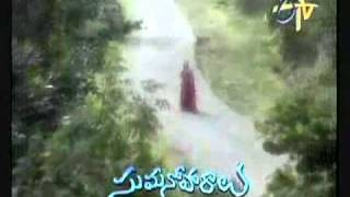Antarangalu Gundeki etv serial song.mp4