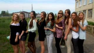 Выпускной ГСШ 2014 Починки