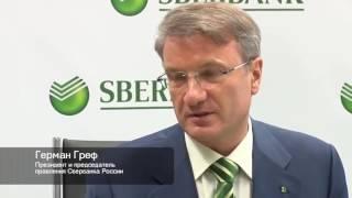 Даже самый крупный банк России Сбербанк боиться от Р2Р платформы.
