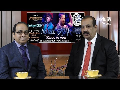 Hum Or Aap First Ep With Wajid Malik l Urdu Tv Toronto