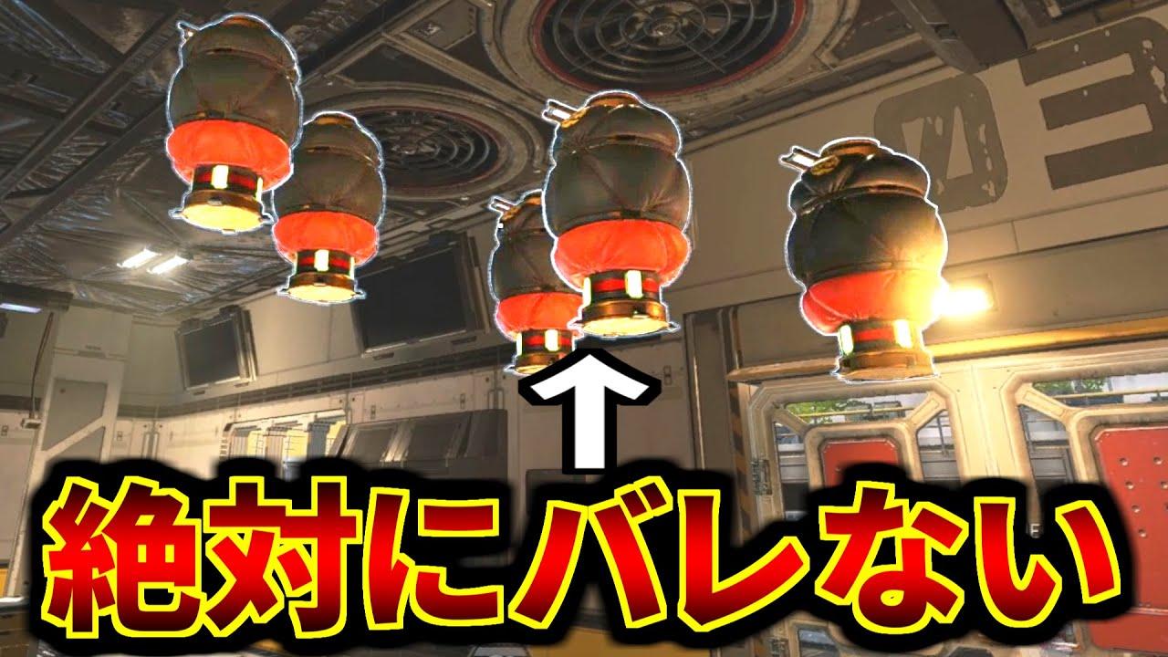 【シーズン9 新技】天井式ガストラップがバカ強い | Apex Legends