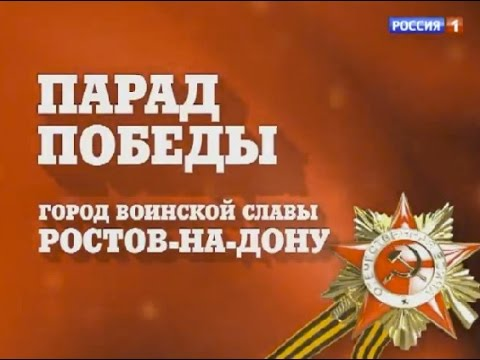 Артур Сита - Ростов-на-Дону 21.01.2016