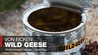Обзор трубочного табака Von Eicken Wild Geese Tasting Notes // Обзор и отзывы(Речь в этом видео обзоре пойдёт о табаке 12-летней выдержки. Трубочный табак Von Eicken Wild Geese представляет собой..., 2016-03-16T18:00:30.000Z)