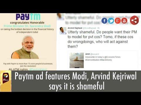 PM Modi Advertising For Paytm 'Shameful,' says Arvind Kejriwal