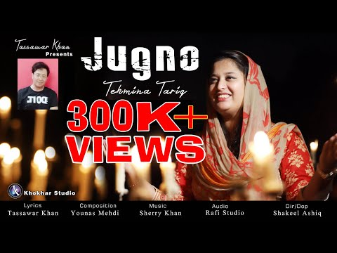 Jugnu by Tehmina Tariq Javed and video by Khokhar Studio