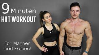 HIIT Workout - Fettverbrennung Extrem | Für Männer und Frauen