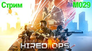 Hired Ops F2p - бесплатный Официальный Steam Remake 2019
