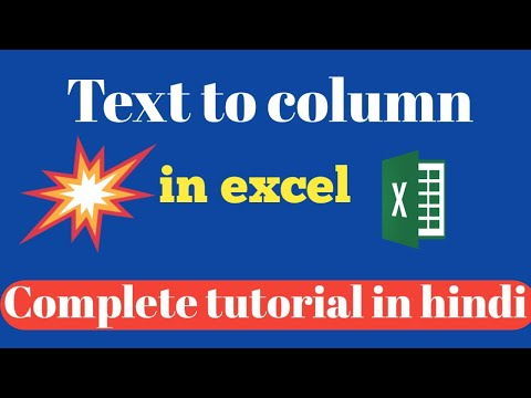 How to use text to columns in excel in hindi || column to text in excel || text to columns