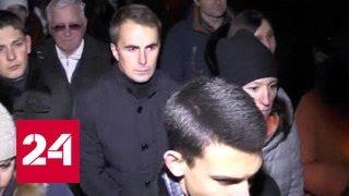 Катастрофа Ту-154: Владимир Путин выразил соболезнования родным и близким погибших
