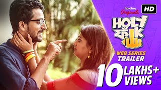 Holy Faak ( হলি ফাঁক ) hot| Web Series | Official Trailer | Soumya | Anamika | Hoichoi Originals