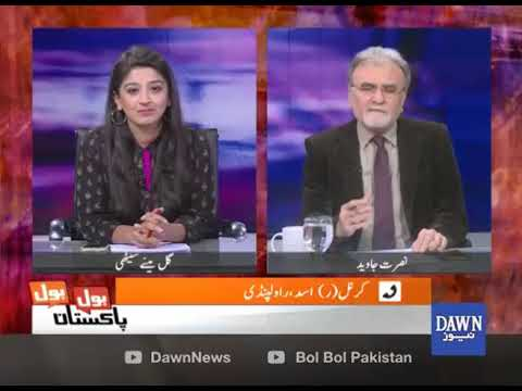 Bol Bol Pakistan - 12 April, 2018 - Dawn News