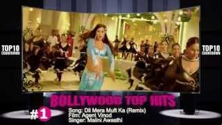 MAR 26, 2012 Bollywood Top 10 Countdown Hindi Music Weekly Show - HD 720p