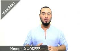 Как учиться петь русские песни - Уроки вокала