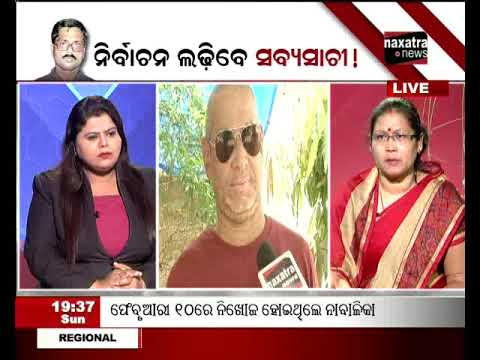 Special Discussion: Maoist leader Sabyasachi to contest 2019 elections !