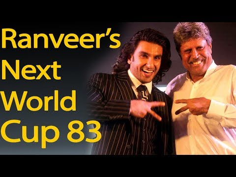 Ranveer Singh's World Cup 83 Will Release Early 2019|hindi news|latest news today|bollywood|trending