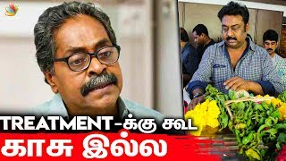 Insulted even at Deathbed : Serial Actor Rajsekar | RIP Tamil Actor | Saravanan Meenatchi