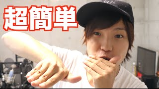 Daichi Beatboxer http://www.youtube.com/subscription_center?add_use...