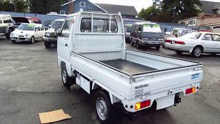 SUZUKI CARRY DIFF F4, AWD 91, DB51T-211139