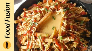 Lava Fries Recipe By Food Fusion