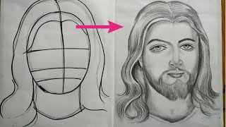 jesus drawing easy draw face cool realistic christ step