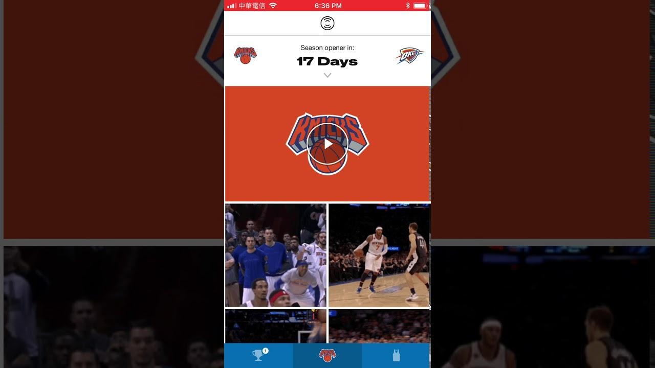 Gracias Accesorios antártico  Nike Connect APP with NBA Jersey - YouTube
