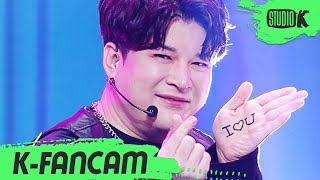 [K-Fancam] 슈퍼주니어 신동 직캠 'House Party' (SUPER JUNIOR SHINDONG Fancam) l @MusicBank 210326