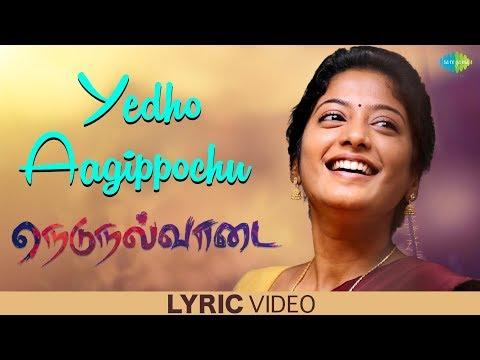 Yedho Aagippochu - Lyric Video |...