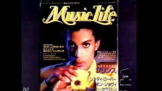 the artist formerly know as prince 1997 interview