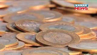 Rs 10 Fake Coin Rumor In Bhubaneswar