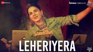 Leheriyera | Shaadisthan | Isheeta C, Swaroop K, Ajay J & Apurv D | Nakul S, Sahil B & Ajay J