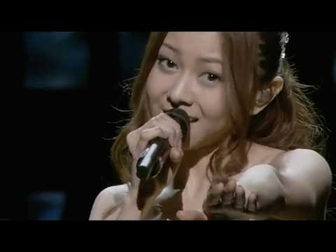 倉木麻衣  Mai Kuraki   Stay by my side