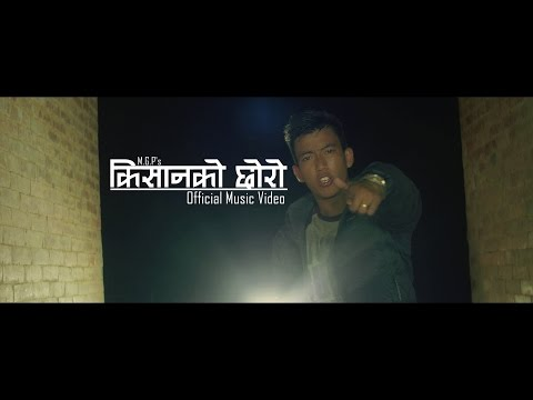 M.G.P - Kishan Ko Choro (Official Music Video)