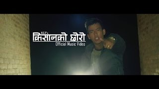 M.G.P - Kishan Ko Choro (Official Music Video)