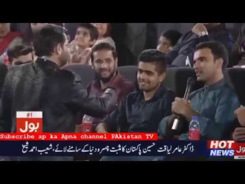 Azhar Ali    Hassan Ali   Game Show Asiay chalay ga 1 July 2017