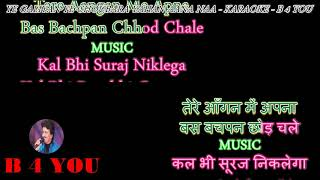 Ye Galiyan Ye Chaubara - Karaoke With Scrolling Lyrics Eng.& हिंदी