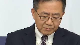 美国敦促韩国因安全风险拒绝华为产品  韩国称正在与美方沟通