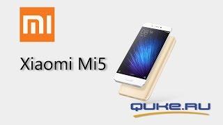 обзор Xiaomi Mi5  Quke.ru