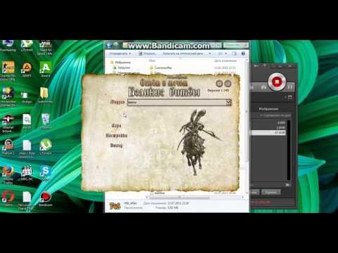 Как активировать чит-коды в Mount and Blade Fire and Sword